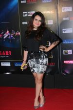 Aditi Singh Sharma at the Premiere Of Music Maestro A.R. Rahman One Heart - A Concert Film on 7th Sept 2017 (131)_59b26346ed9e9.JPG