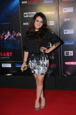 Aditi Singh Sharma at the Premiere Of Music Maestro A.R. Rahman One Heart - A Concert Film on 7th Sept 2017 (133)_59b26348286ab.JPG
