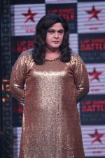 Ali Asgar at the press conference of Star Plus Show Lip Sing Battle on 7th Sept 2017 (38)_59b2493d1aa6f.JPG