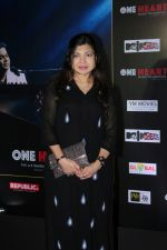 Alka Yagnik at the Premiere Of Music Maestro A.R. Rahman One Heart - A Concert Film on 7th Sept 2017 (1)_59b2636f5366a.JPG