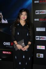 Alka Yagnik at the Premiere Of Music Maestro A.R. Rahman One Heart - A Concert Film on 7th Sept 2017 (5)_59b26371c6571.JPG