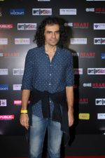 Imtiaz Ali at the Premiere Of Music Maestro A.R. Rahman One Heart - A Concert Film on 7th Sept 2017 (54)_59b263bf6efb2.JPG