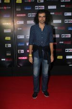 Imtiaz Ali at the Premiere Of Music Maestro A.R. Rahman One Heart - A Concert Film on 7th Sept 2017 (55)_59b263c0214bd.JPG