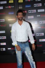 Javed Jaffrey at the Premiere Of Music Maestro A.R. Rahman One Heart - A Concert Film on 7th Sept 2017 (140)_59b263d66eef3.JPG
