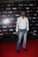 Javed Jaffrey at the Premiere Of Music Maestro A.R. Rahman One Heart - A Concert Film on 7th Sept 2017 (141)_59b263d71bac7.JPG