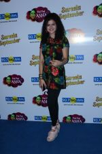 Palak Muchhal at the Celebration Of Pal Pal Asha Concert on 7th Sept 2017 (13)_59b24d5fd6cd6.JPG
