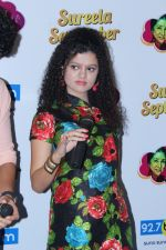 Palak Muchhal at the Celebration Of Pal Pal Asha Concert on 7th Sept 2017 (18)_59b24d630668c.JPG