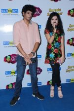 Palak Muchhal, Palash Muchhal at the Celebration Of Pal Pal Asha Concert on 7th Sept 2017 (12)_59b24d9c98957.JPG