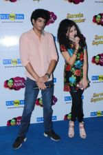 Palak Muchhal, Palash Muchhal at the Celebration Of Pal Pal Asha Concert on 7th Sept 2017 (13)_59b24d65df81f.JPG