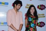 Palak Muchhal, Palash Muchhal at the Celebration Of Pal Pal Asha Concert on 7th Sept 2017 (15)_59b24d9d2fed4.JPG