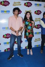 Palak Muchhal, Palash Muchhal at the Celebration Of Pal Pal Asha Concert on 7th Sept 2017 (3)_59b24d9a31959.JPG