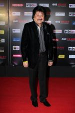 Pankaj Udhas at the Premiere Of Music Maestro A.R. Rahman One Heart - A Concert Film on 7th Sept 2017 (26)_59b26404ee850.JPG