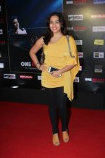 Shweta Pandit at the Premiere Of Music Maestro A.R. Rahman One Heart - A Concert Film on 7th Sept 2017 (112)_59b2642f5d2b2.JPG