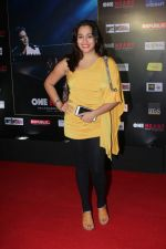 Shweta Pandit at the Premiere Of Music Maestro A.R. Rahman One Heart - A Concert Film on 7th Sept 2017 (113)_59b2642fe8c6a.JPG