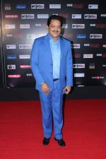 Udit Narayan at the Premiere Of Music Maestro A.R. Rahman One Heart - A Concert Film on 7th Sept 2017 (9)_59b26475e2460.JPG