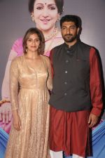 Ahana Deol, Vaibhav Vohra at Hema Malini_s International Cultural Dance Festival on 8th Sept 2017 (132)_59b4b10da18a7.JPG