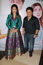 Ali Asgar at Grand Premiere Of The Movie Tula Kalnar Nahi on 8th Sept 2017 (295)_59b4a9f7a6153.JPG