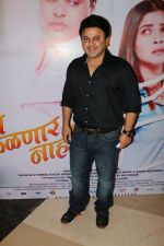 Ali Asgar at Grand Premiere Of The Movie Tula Kalnar Nahi on 8th Sept 2017 (296)_59b4a9f844e0f.JPG