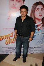 Ali Asgar at Grand Premiere Of The Movie Tula Kalnar Nahi on 8th Sept 2017 (297)_59b4a9f8d6832.JPG