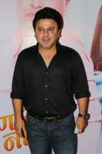 Ali Asgar at Grand Premiere Of The Movie Tula Kalnar Nahi on 8th Sept 2017 (298)_59b4a9f97473d.JPG
