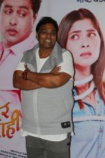 Ganesh Acharya at Grand Premiere Of The Movie Tula Kalnar Nahi on 8th Sept 2017 (386)_59b4aa32205e5.JPG