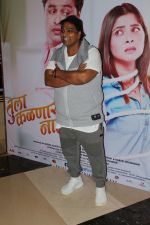 Ganesh Acharya at Grand Premiere Of The Movie Tula Kalnar Nahi on 8th Sept 2017 (388)_59b4aa337706d.JPG