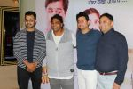 Ganesh Acharya, Swapnil Joshi at Grand Premiere Of The Movie Tula Kalnar Nahi on 8th Sept 2017 (384)_59b4aa349cd3d.JPG