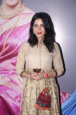 Kirti Kulhari at Hema Malini_s International Cultural Dance Festival on 8th Sept 2017 (161)_59b4b1d41440a.JPG