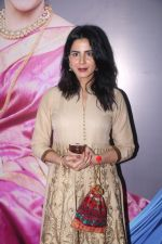 Kirti Kulhari at Hema Malini_s International Cultural Dance Festival on 8th Sept 2017 (164)_59b4b1db35b57.JPG