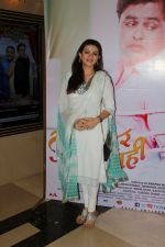 Prachi Shah at Grand Premiere Of The Movie Tula Kalnar Nahi on 8th Sept 2017 (302)_59b4aa5f0d93d.JPG