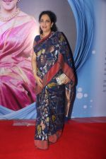 Rashmi Thackeray at Hema Malini_s International Cultural Dance Festival on 8th Sept 2017 (108)_59b4b2039c1cb.JPG