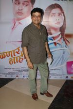 Sachin Pilgaonkar at Grand Premiere Of The Movie Tula Kalnar Nahi on 8th Sept 2017 (322)_59b4aa85158a5.JPG