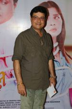 Sachin Pilgaonkar at Grand Premiere Of The Movie Tula Kalnar Nahi on 8th Sept 2017 (324)_59b4aa863286c.JPG