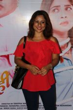 Sai Deodar at Grand Premiere Of The Movie Tula Kalnar Nahi on 8th Sept 2017 (360)_59b4aaab8ecfd.JPG