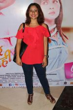 Sai Deodar at Grand Premiere Of The Movie Tula Kalnar Nahi on 8th Sept 2017 (361)_59b4aaac4cec0.JPG