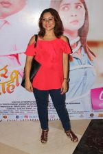 Sai Deodar at Grand Premiere Of The Movie Tula Kalnar Nahi on 8th Sept 2017 (362)_59b4aaacf166c.JPG