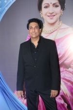 Shiamak Dawar at Hema Malini_s International Cultural Dance Festival on 8th Sept 2017 (157)_59b4b23f31a03.JPG