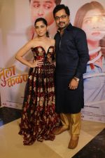 Sonalee Kulkarni, Subodh Bhave at Grand Premiere Of The Movie Tula Kalnar Nahi on 8th Sept 2017 (265)_59b4ab876f535.JPG