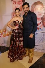 Sonalee Kulkarni, Subodh Bhave at Grand Premiere Of The Movie Tula Kalnar Nahi on 8th Sept 2017 (267)_59b4ab880610d.JPG
