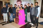 Sonalee Kulkarni, Subodh Bhave at Grand Premiere Of The Movie Tula Kalnar Nahi on 8th Sept 2017 (372)_59b4ab88af173.JPG
