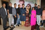 Sonalee Kulkarni, Subodh Bhave at Grand Premiere Of The Movie Tula Kalnar Nahi on 8th Sept 2017 (374)_59b4ab8939174.JPG