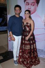 Sonalee Kulkarni, Swapnil Joshi at Grand Premiere Of The Movie Tula Kalnar Nahi on 8th Sept 2017 (254)_59b4abe93d7ab.JPG