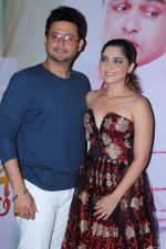 Sonalee Kulkarni, Swapnil Joshi at Grand Premiere Of The Movie Tula Kalnar Nahi on 8th Sept 2017 (256)_59b4acd4e4892.JPG