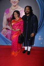 Sonali Rathod, Roop Kumar Rathod at Hema Malini_s International Cultural Dance Festival on 8th Sept 2017 (123)_59b4b24b6f1dc.JPG