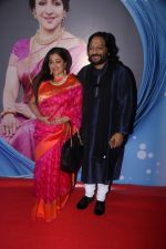 Sonali Rathod, Roop Kumar Rathod at Hema Malini_s International Cultural Dance Festival on 8th Sept 2017 (124)_59b4b24c48425.JPG