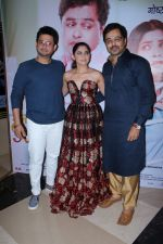 Subodh Bhave, Sonalee Kulkarni, Swapnil Joshi at Grand Premiere Of The Movie Tula Kalnar Nahi on 8th Sept 2017 (258)_59b4abe9e3e69.JPG