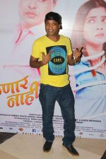 Sunil Pal at Grand Premiere Of The Movie Tula Kalnar Nahi on 8th Sept 2017 (327)_59b4abae35ec8.JPG