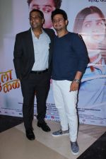 Swapnil Joshi at Grand Premiere Of The Movie Tula Kalnar Nahi on 8th Sept 2017 (218)_59b4abeaaad18.JPG
