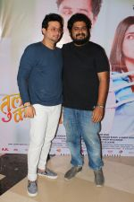 Swapnil Joshi at Grand Premiere Of The Movie Tula Kalnar Nahi on 8th Sept 2017 (220)_59b4abec16335.JPG