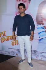 Swapnil Joshi at Grand Premiere Of The Movie Tula Kalnar Nahi on 8th Sept 2017 (221)_59b4abecba632.JPG